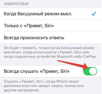 Свежая подборка лайфхаков для iPhone на iOS 14 и iOS 15