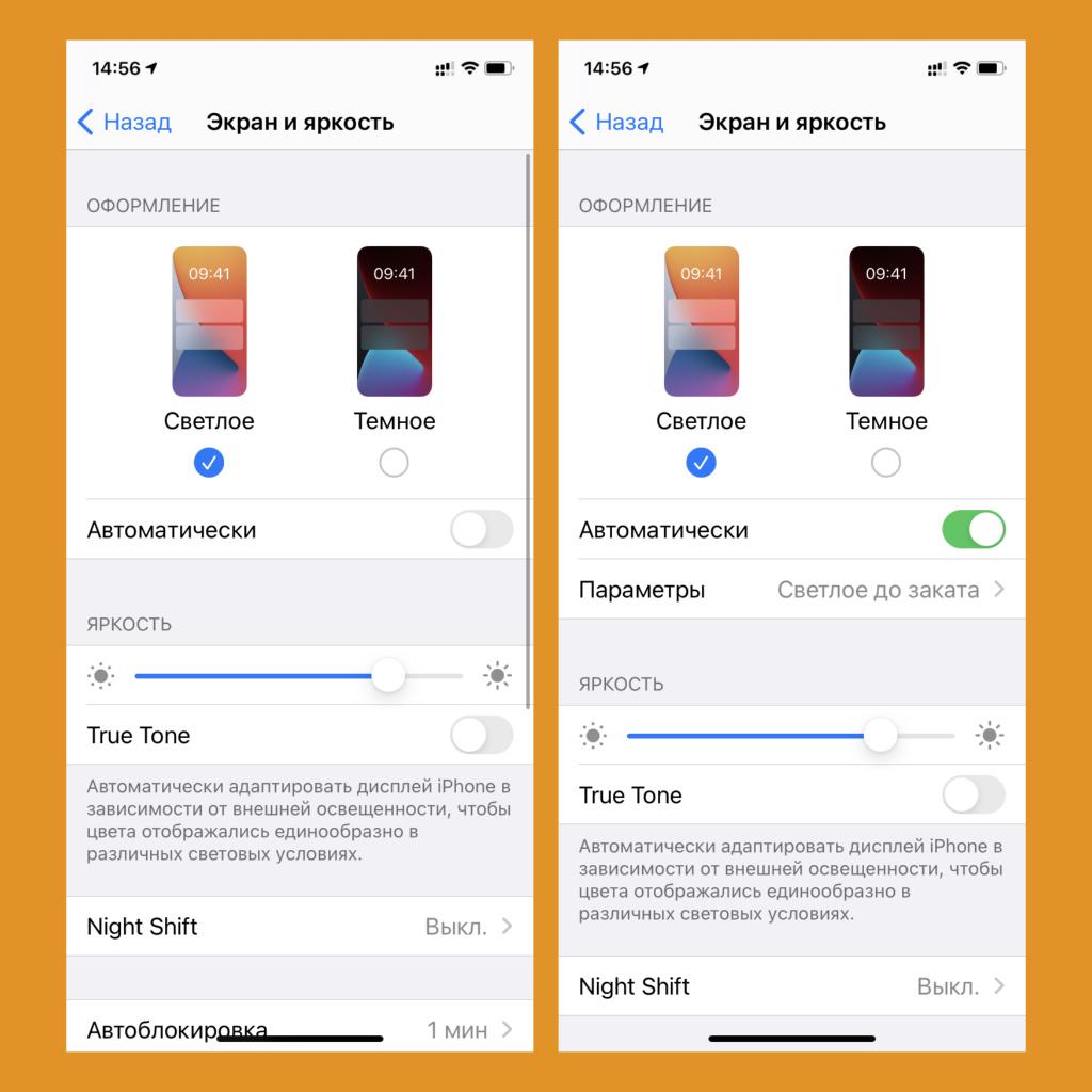 20 способов использовать iPhone на 100%